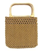 Square Wooden Handle Woven Bag
